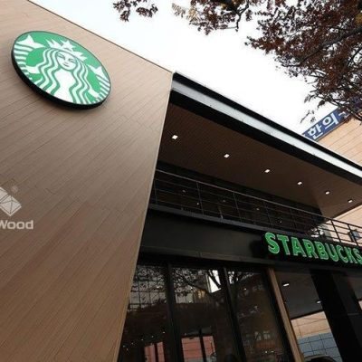 NewTechWood Wall Cladding on Starbucks